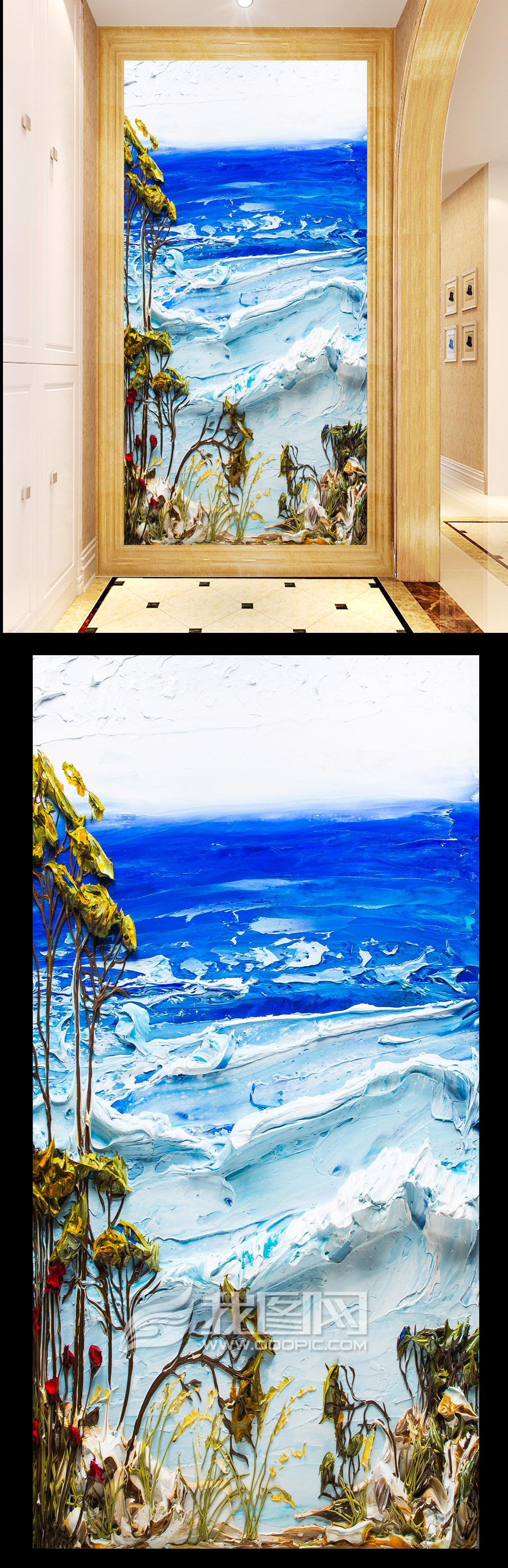 手绘立体油画海滩风情风景画玄关门厅背景
