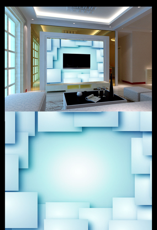 现代简约蓝色立体电视背景墙