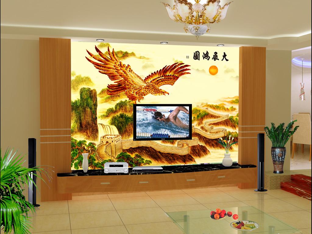 中式电视背景墙 > 大展宏图客厅电视背景墙装饰画
