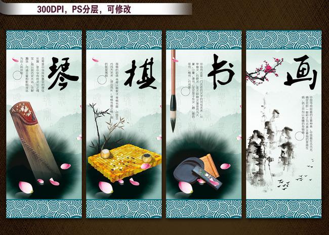 琴旗书画中国风传文化图片图片