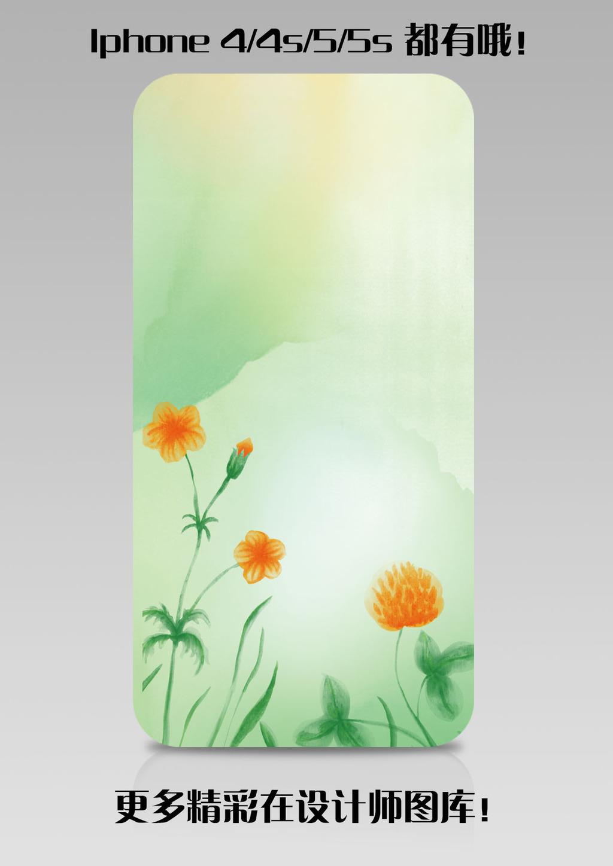 小清新花朵简约派碎花手机壳图案设计