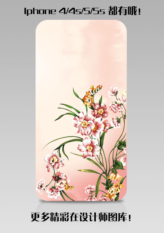 手机 模板/[版权图片]温馨花朵碎花水粉手机壳图案设计模板