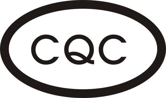 cqc认证标志logo矢量图