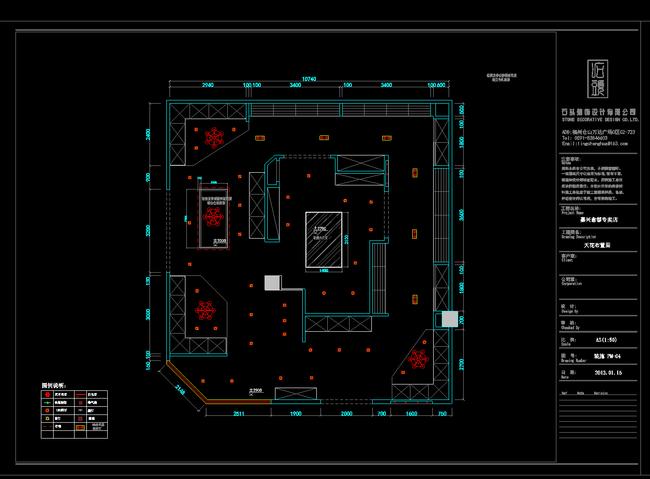 室内设计 cad图库 工装施工cad图纸 > 衣柜专卖店施工图  下一张&nbsp