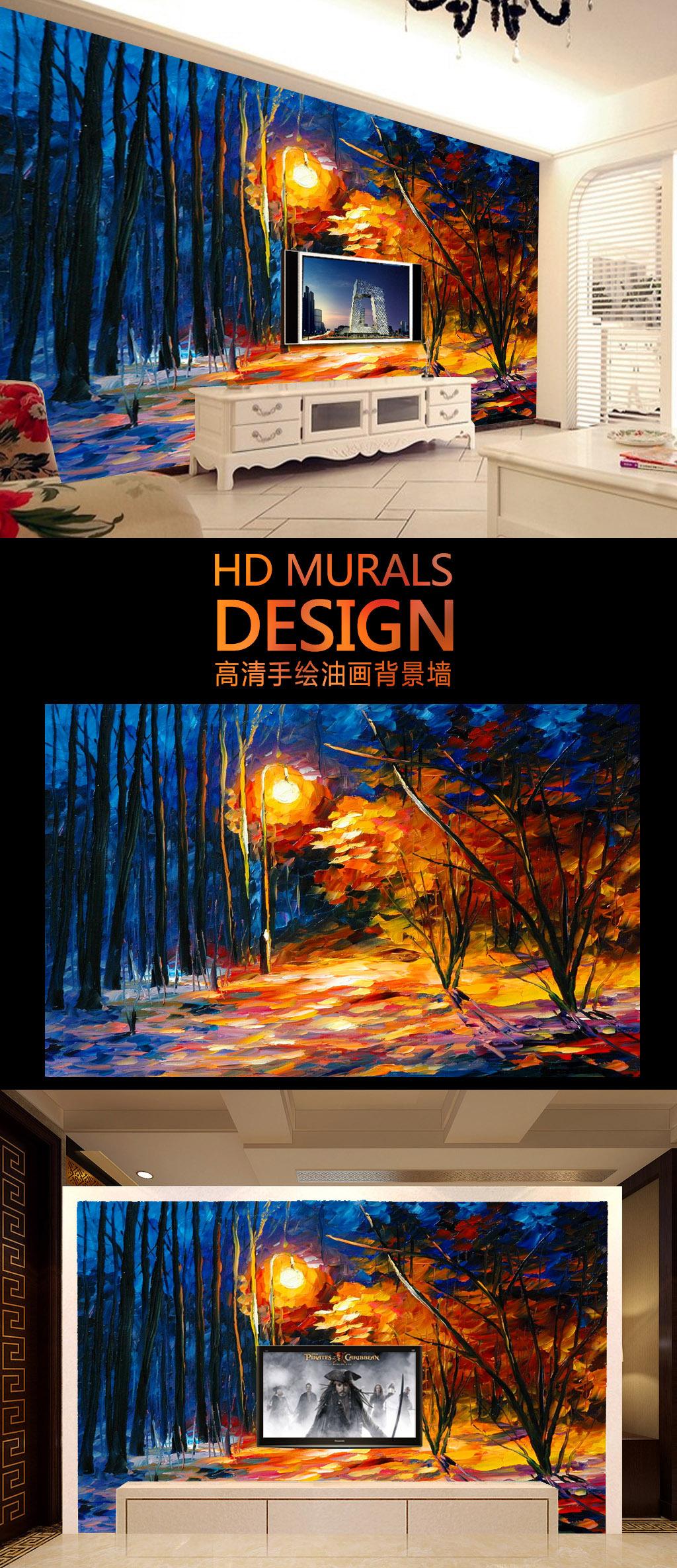 高清手绘风景画油画壁画客厅电视背景墙