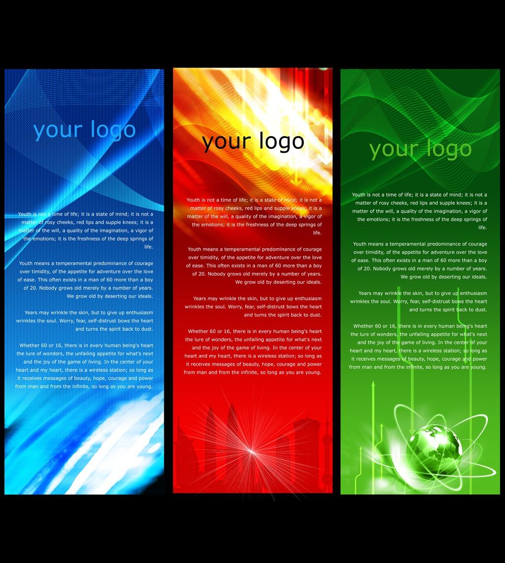 x展架模板 蓝色 红色 绿色 x展架背景 家电 电器 梦幻背景 科技 创新x