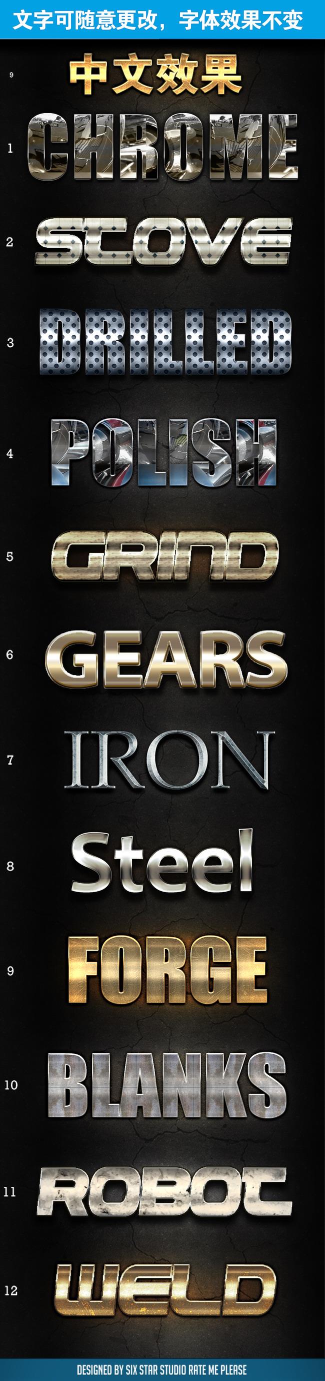 3d立体金属字体