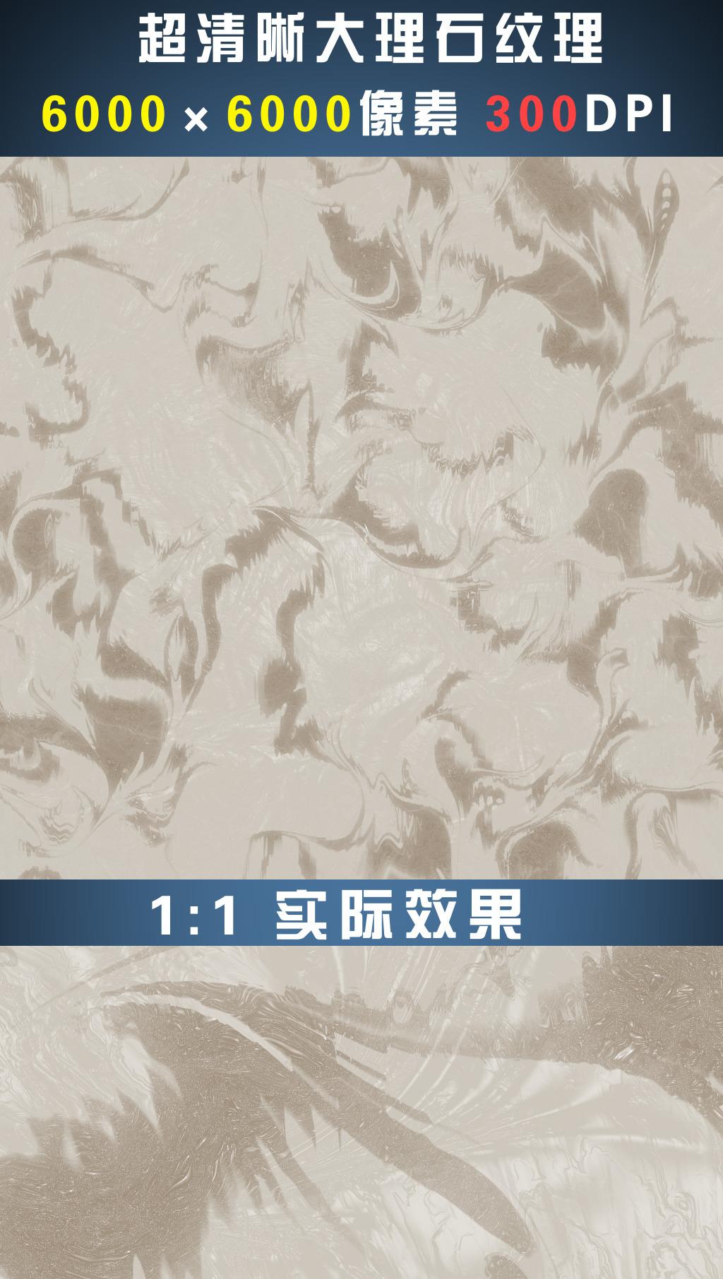 贴图 大理石/[版权图片]阿芙蓉米黄大理石纹理大理石贴图