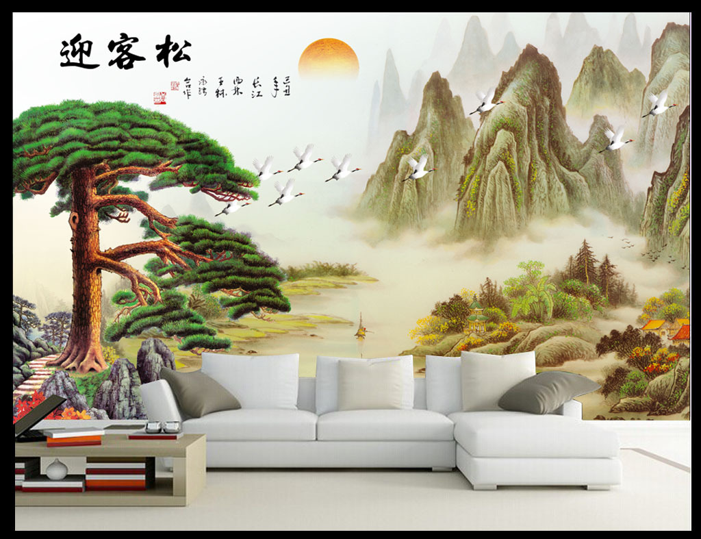 迎客松3d山水风景电视背景墙图片