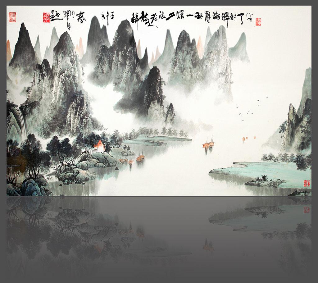 桂林山水中式背景墙图片