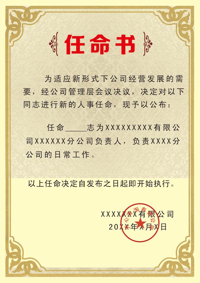 鸿运国际手机版首页
