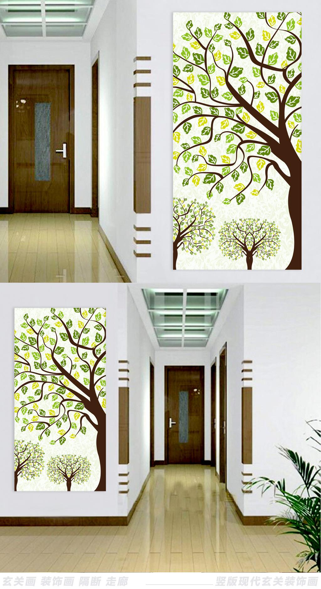 > 手绘卡通大树现代玄关装饰画  原创正版授权 软件 : photoshop cs2