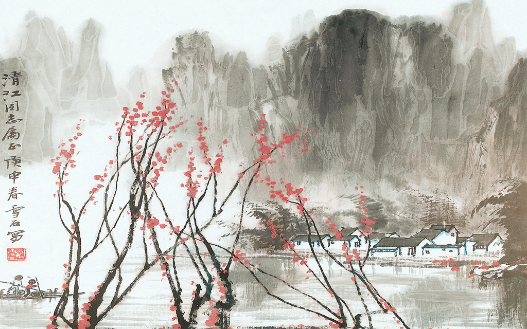 江南水乡山水电视背景墙