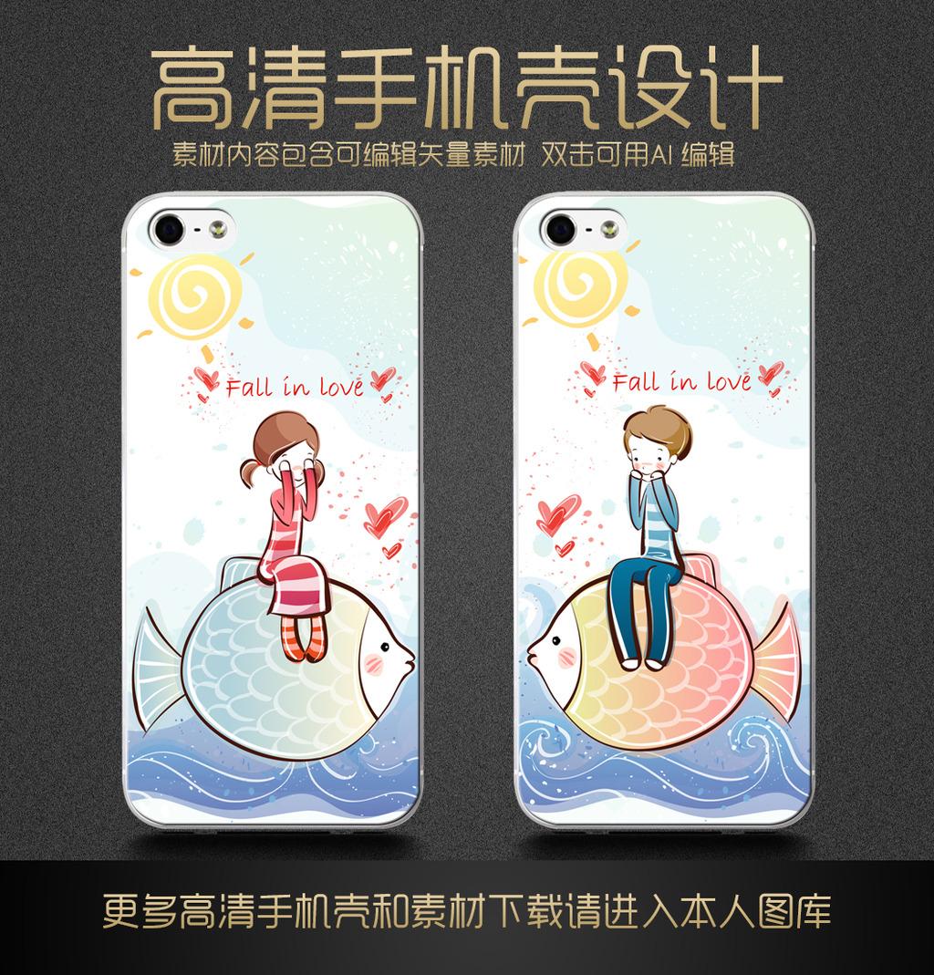 卡通手机壳 手绘插画 日韩风格 可爱 可爱女孩 女孩 动漫手机壳 可爱