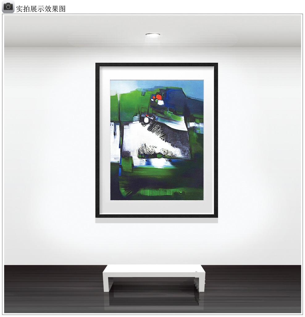 素雅现代装饰画抽象油画抽象风景无框画