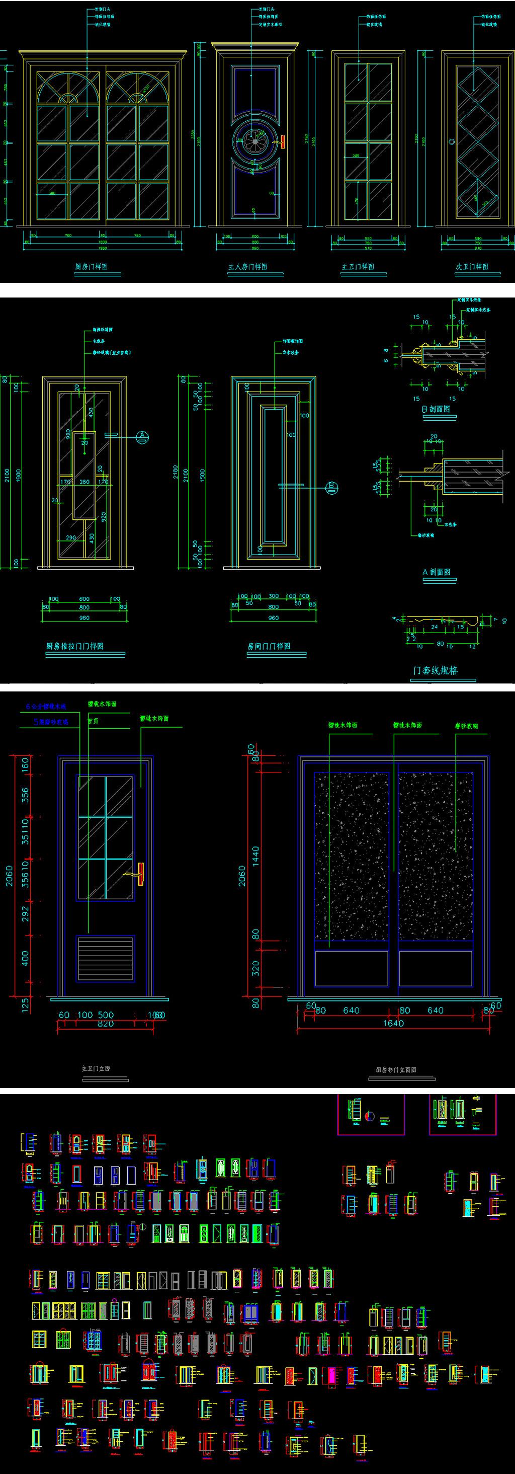 中欧美门窗装修设计全套cad图库模板下载(图片编号:)