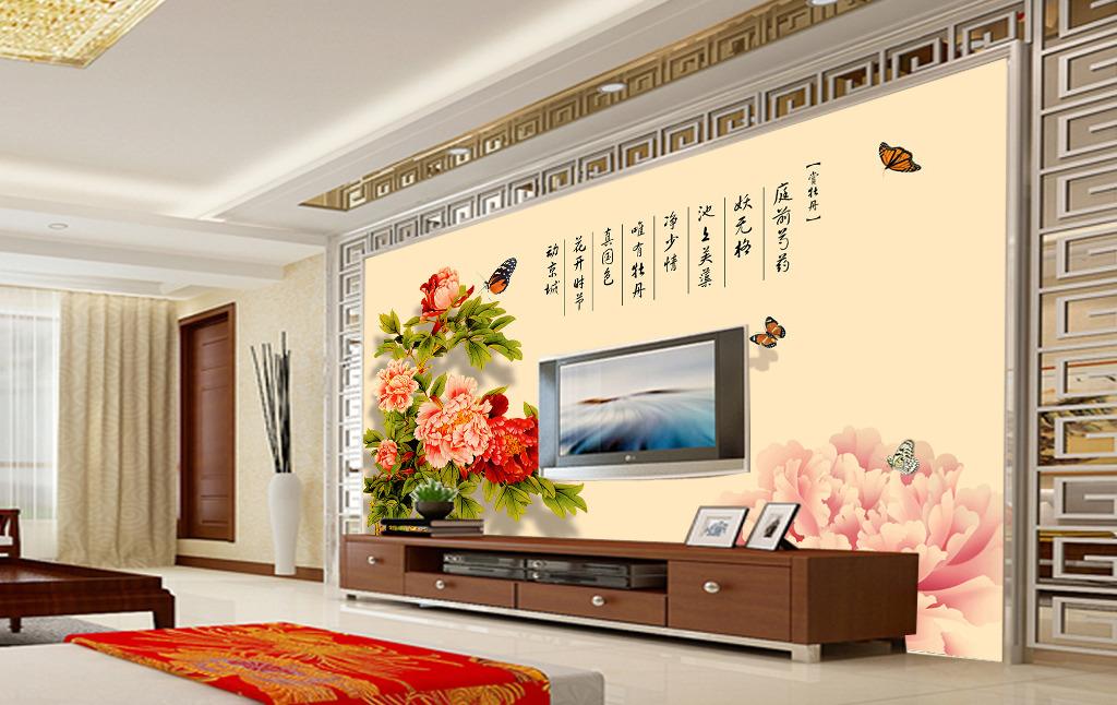 醉牡丹中式电视背景墙