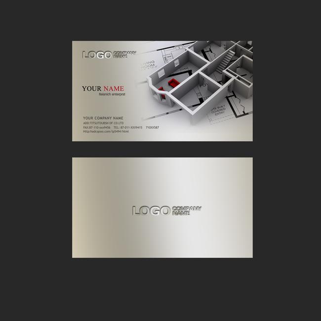 建筑装饰家装立体名片设计下载模板下载(图片编号:)
