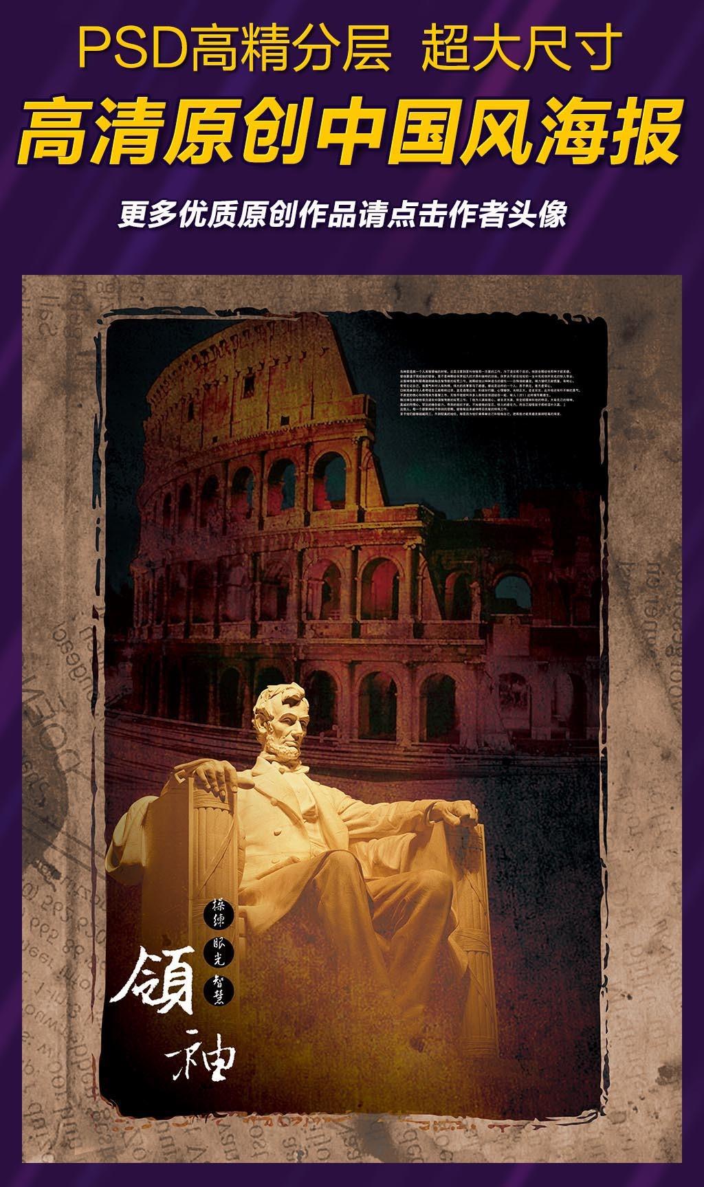高端房地产欧式海报广告画面模板下载一