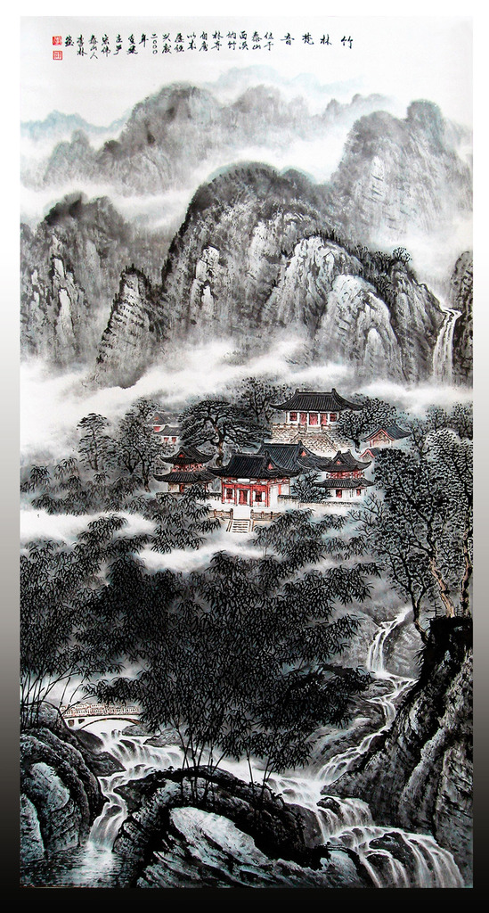 古典园林竹林手绘