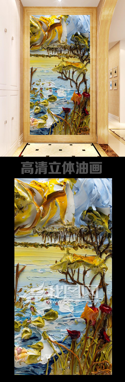 高清立体油画手绘风景画玄关门厅过道背景墙