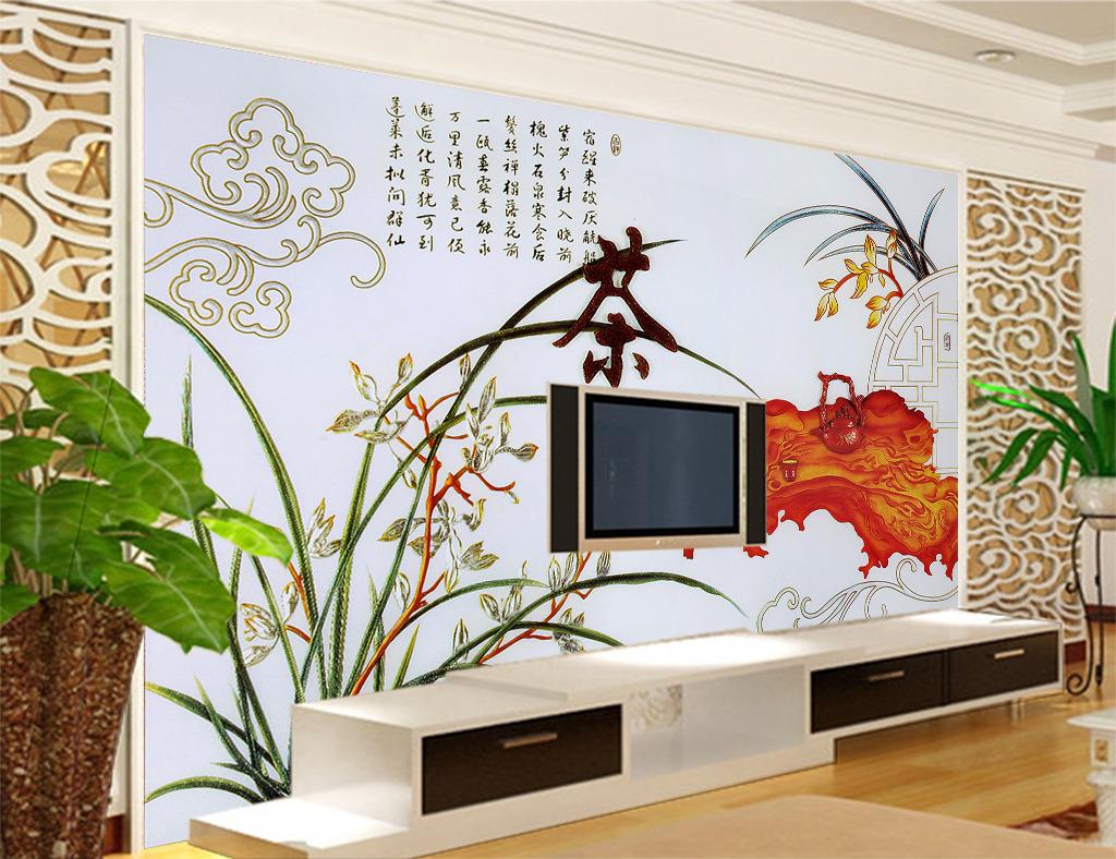 茶道中式电视背景墙