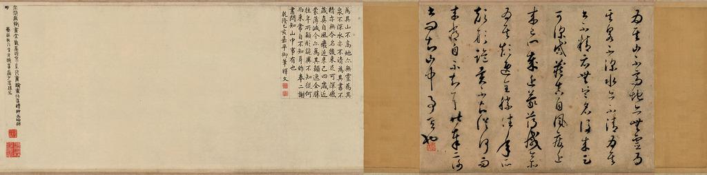草书论书帖——茶社右模板下载(图片编号:12337894)