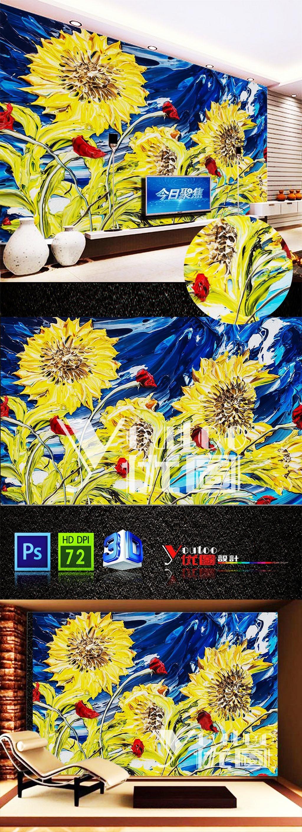 立体手绘油画黄色向日葵电视背景墙模板下载