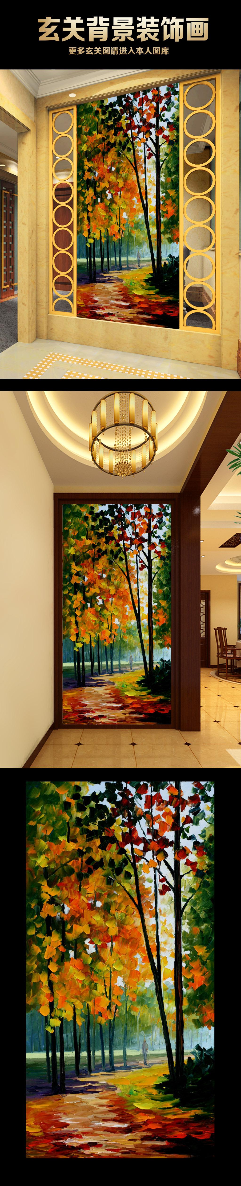 手绘风景画油画林荫小道壁画玄关门厅背景墙