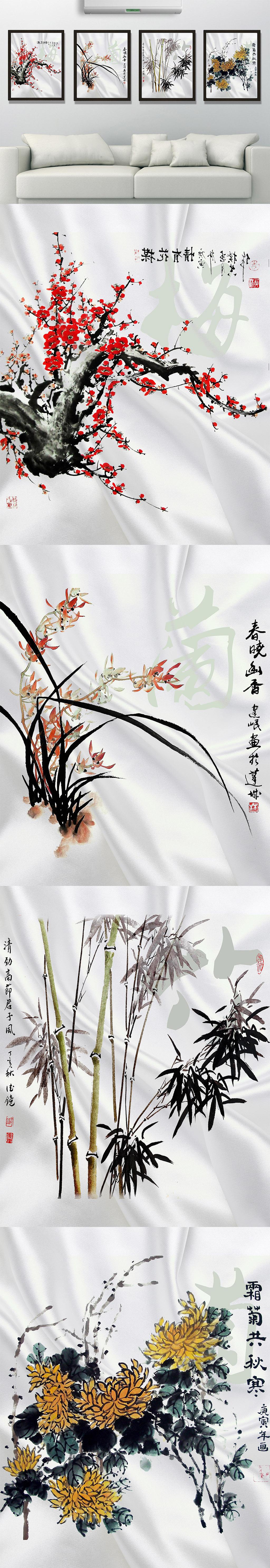 水墨画菊图片