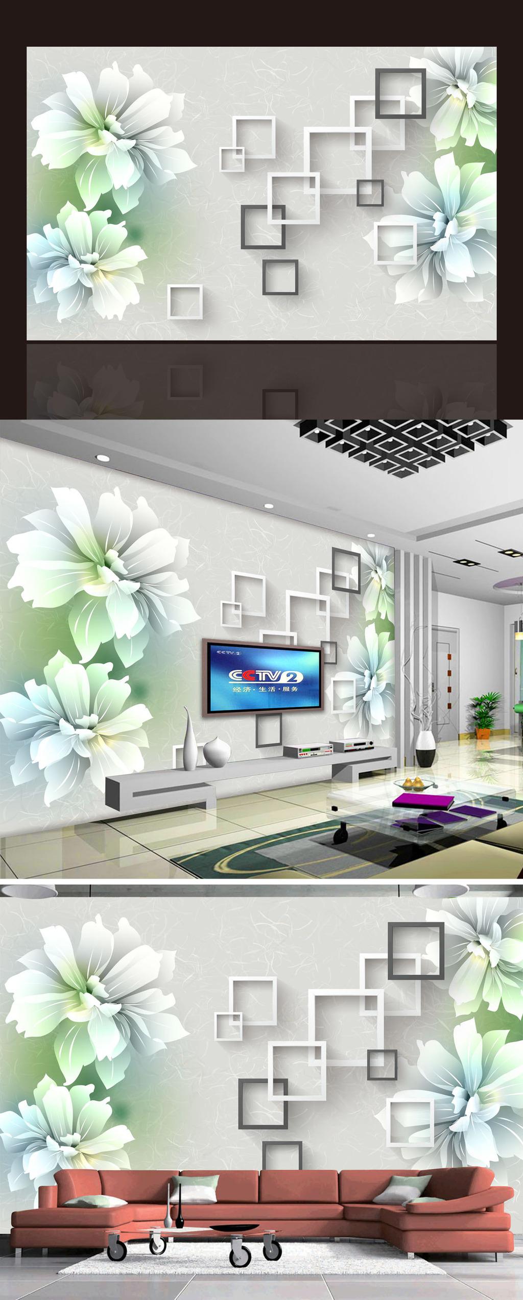 客厅3d立体手绘花卉电视背景墙壁画
