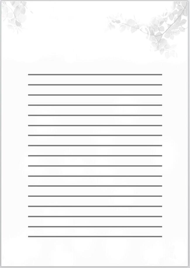 办公|ppt模板 word模板 信纸背景 > 灰色调信纸  下一张&gt图片
