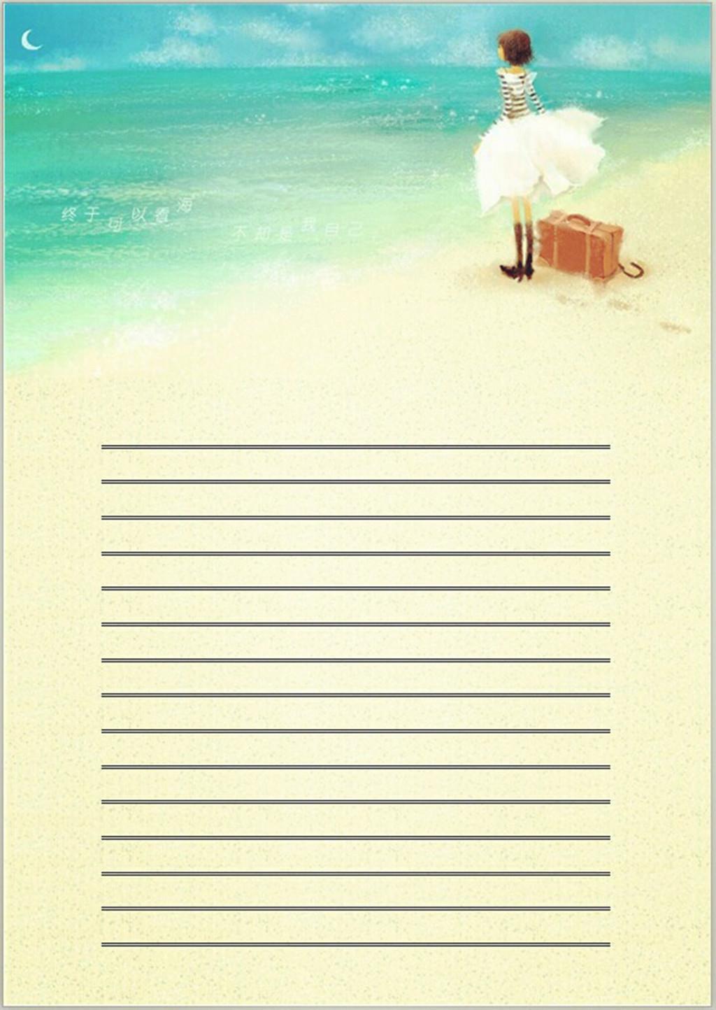 办公|ppt模板 word模板 信纸背景 > 清新唯美海滩背景信纸  下一张&