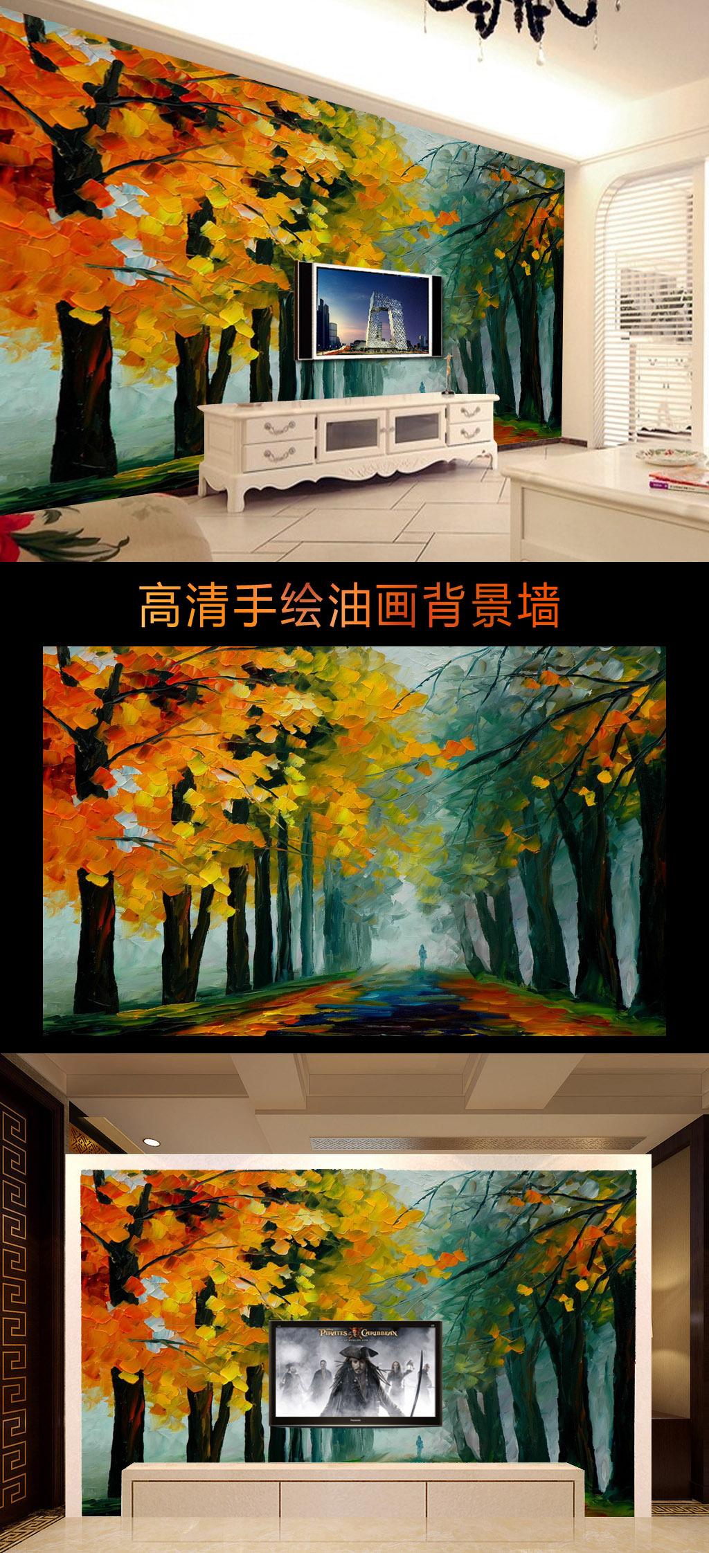 高清手绘风景画油画林荫小道玄关门厅背景墙