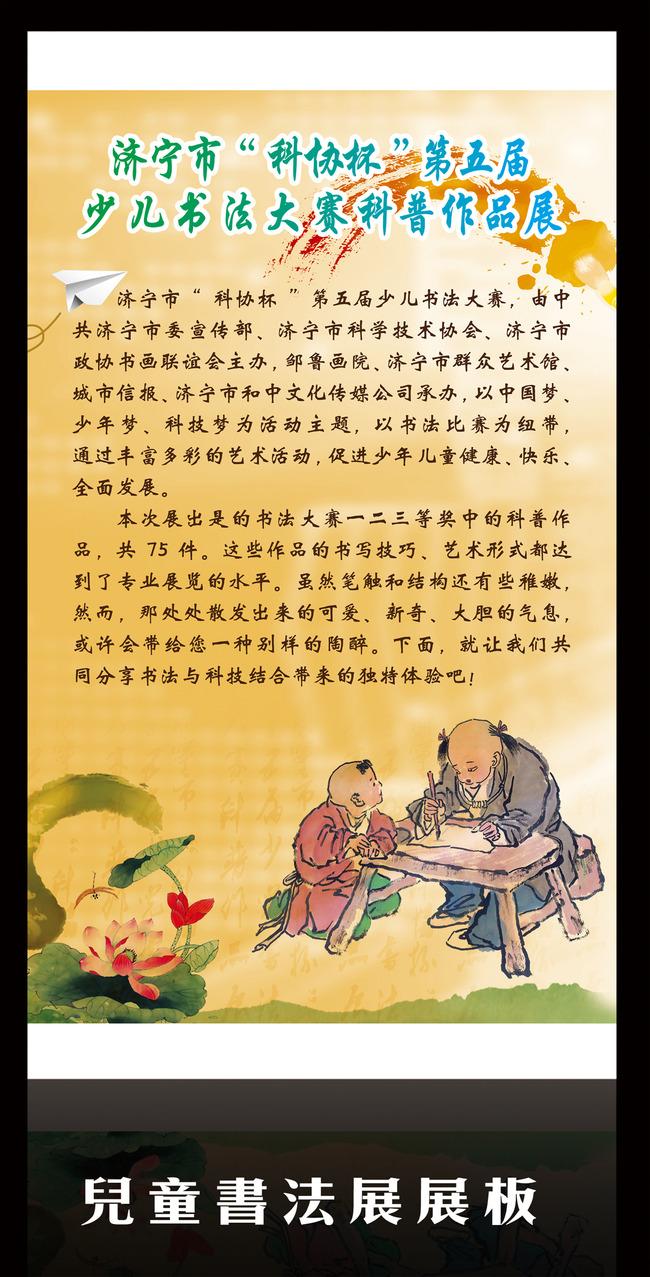 毛笔书法展_陈其铨稀龄书法展专集陈其铨毛笔签名盖章