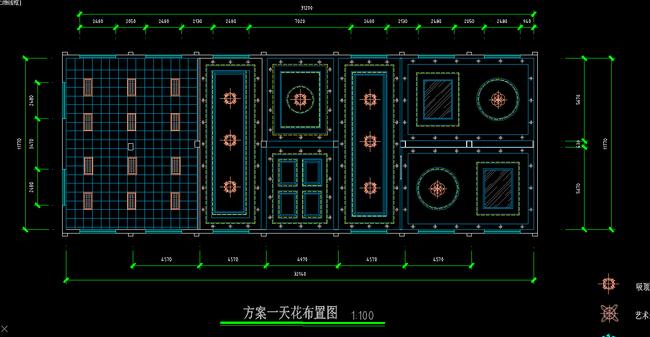 室内设计 cad图库 cad图纸 > 办公空间平面天花布置图
