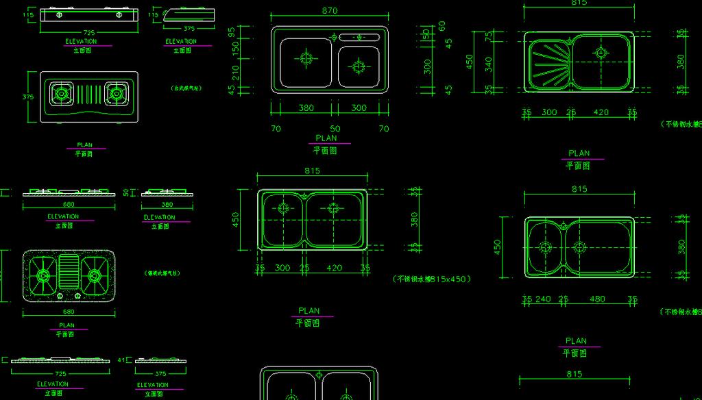 我图网提供精品流行常用室内装修设计CAD图纸图库1素材下载,作品模板源文件可以编辑替换,设计作品简介: 常用室内装修设计CAD图纸图库1,,使用软件为 AutoCAD 2010(.dwg) 公司常用室内设计CAD图库图片下载 CAD图库 平面 立面图库 建筑 装潢 公司 常用 室内 家具 电器 卫浴 门窗 电视 背景墙 CAD图纸 CAD素材家具平面图