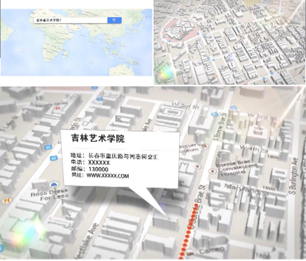 ae三维地图模拟源文件