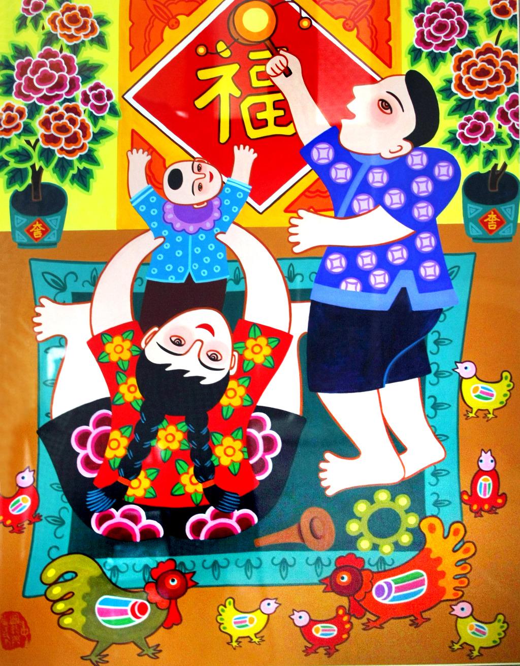 中国重彩画 美术绘画 墙画 客厅挂画 家居装饰画 餐厅装饰画 会所图片