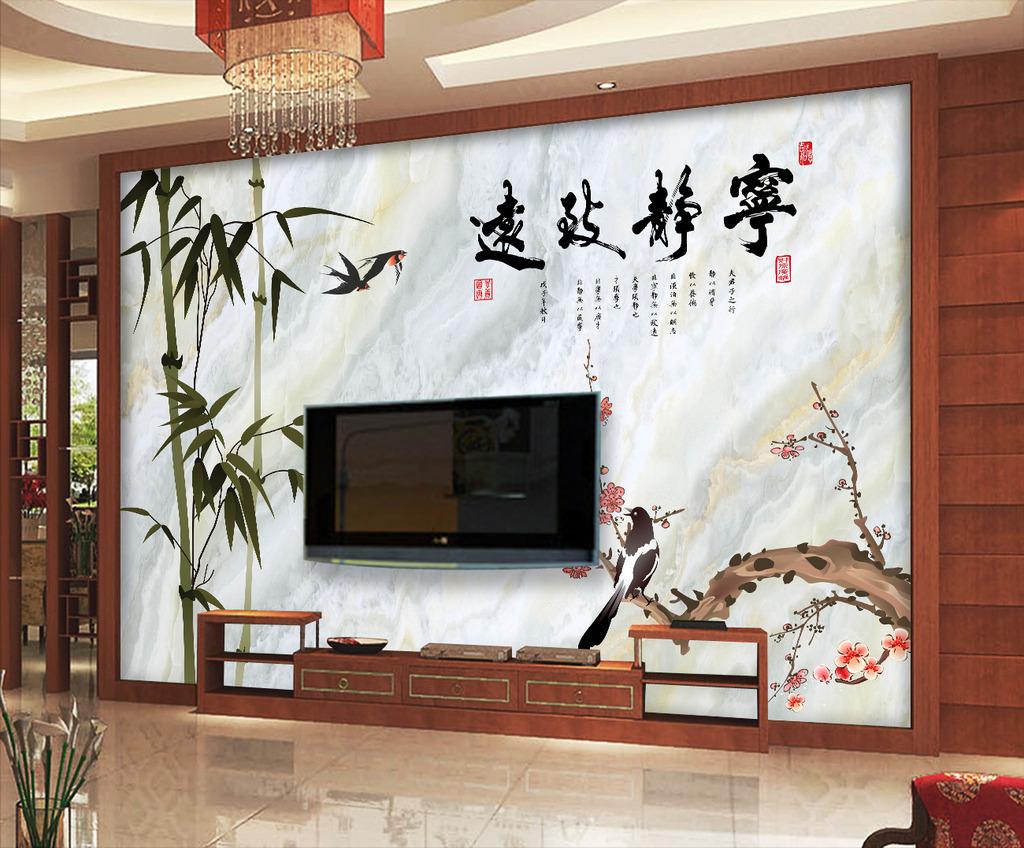 宁静致远大理石玉石电视背景墙设计