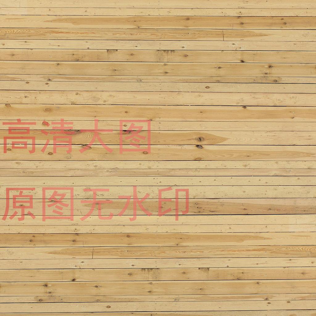 原木地板贴图模板下载(图片编号:12352197)