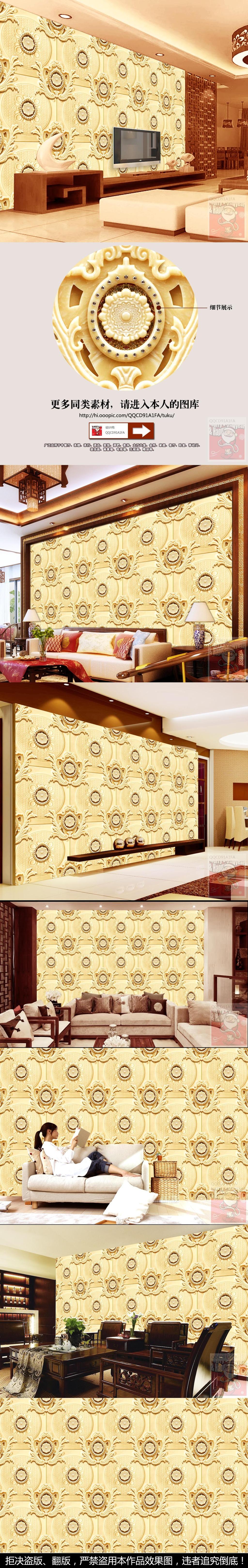 高清时尚高雅欧式花纹大理石立体浮雕背景墙