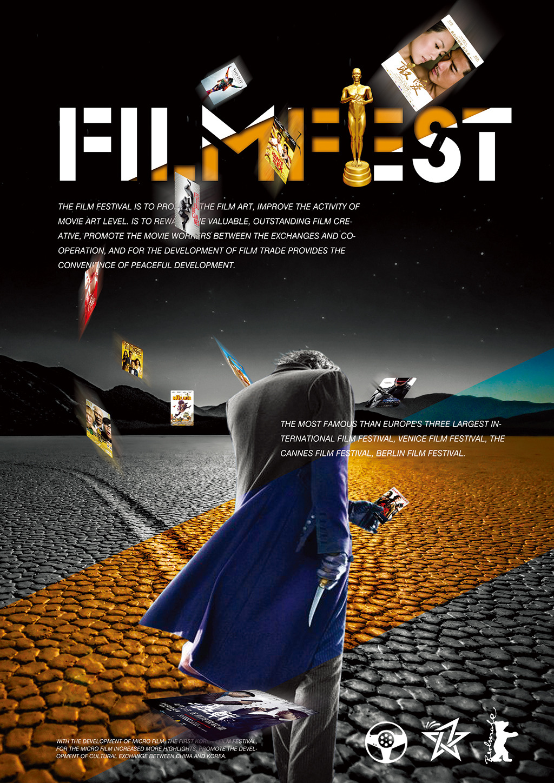 电影节海报设计模板