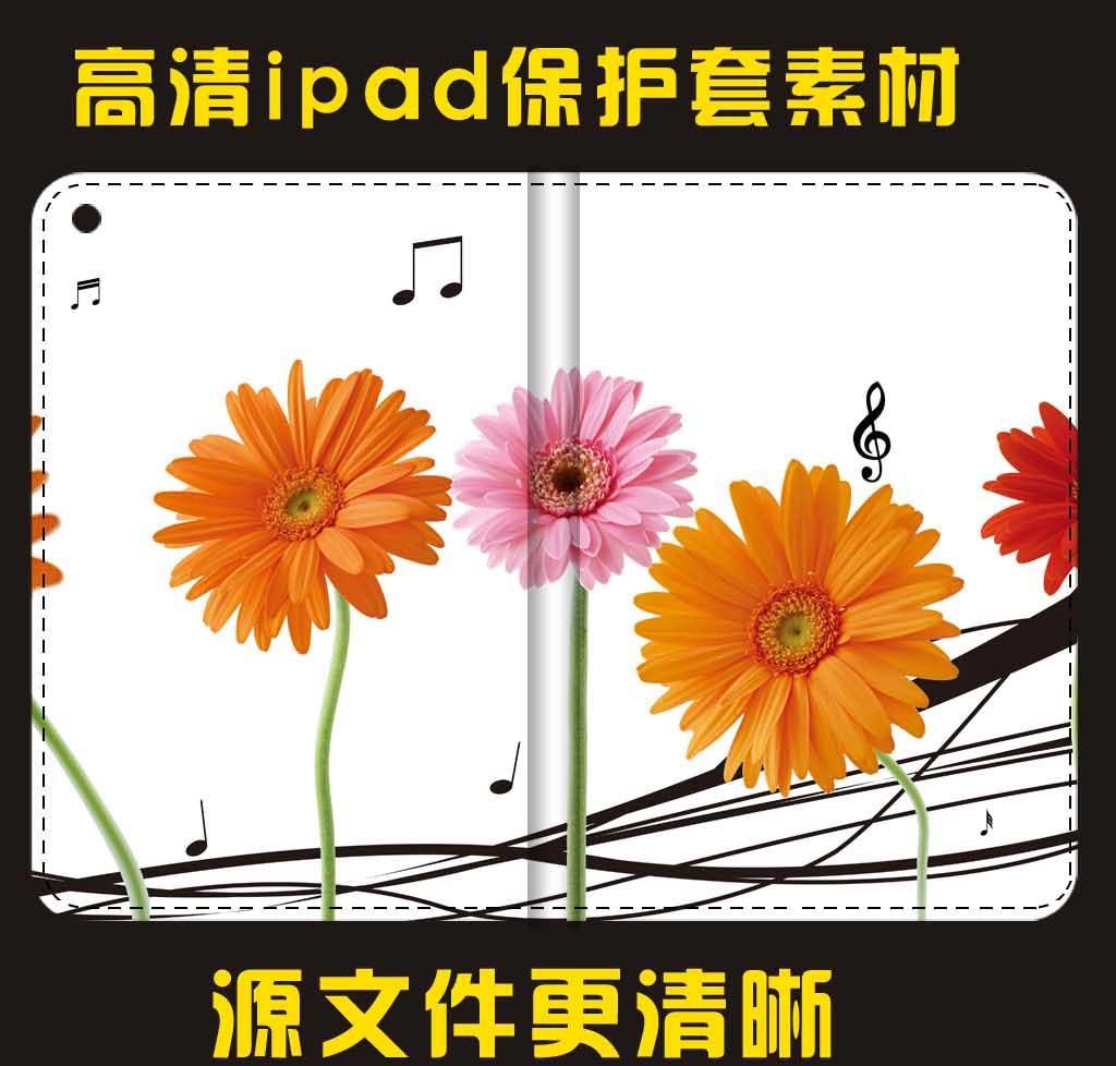 日系手绘花朵插画
