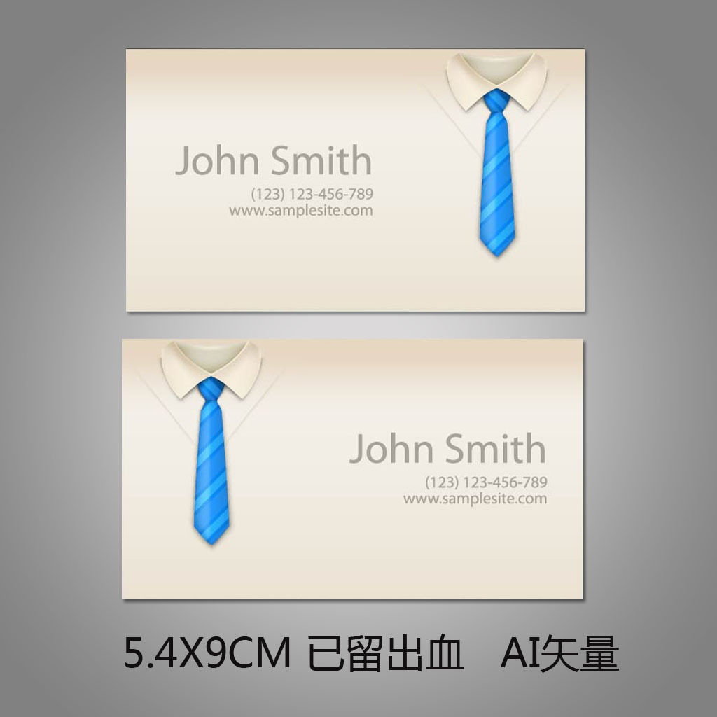 服装行业名片设计男装名片模板下载