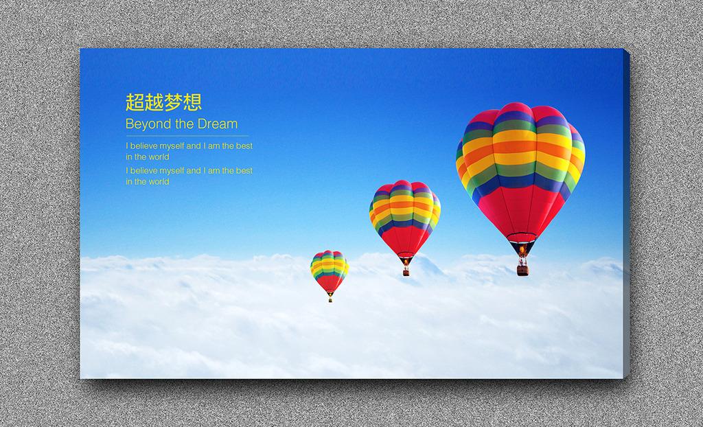企业公司文化展板模板下载 企业公司文化展板图片下载 企业文化之团队