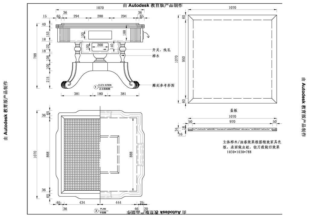 家具设计cad模板图片下载 家具 家具模板 家具设计 家具绘图 家具设计