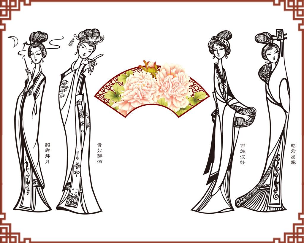 中式背景墙四大美女