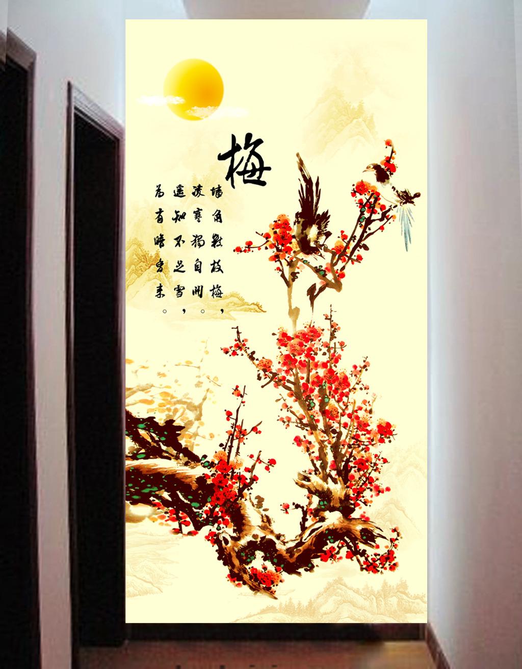 背景墙|装饰画 玄关 中式玄关 > 梅花古典玄关  原创正版授权 编号图片
