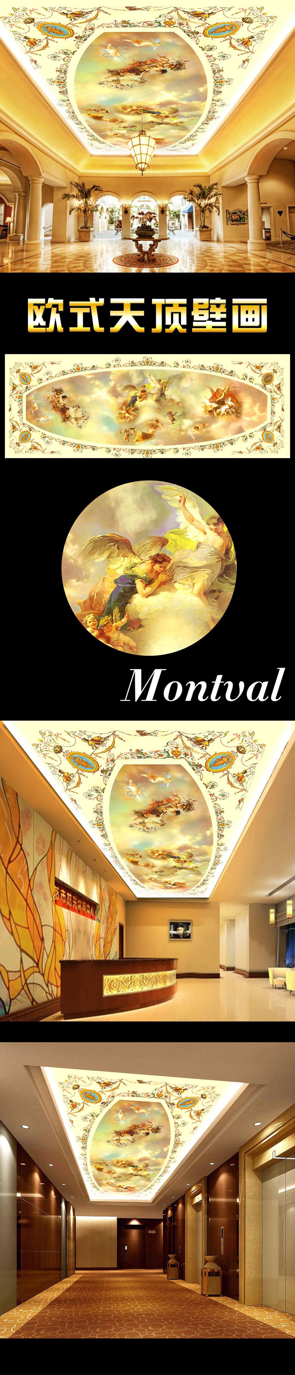 欧式皇家天使手绘立体油画吊顶天顶壁画